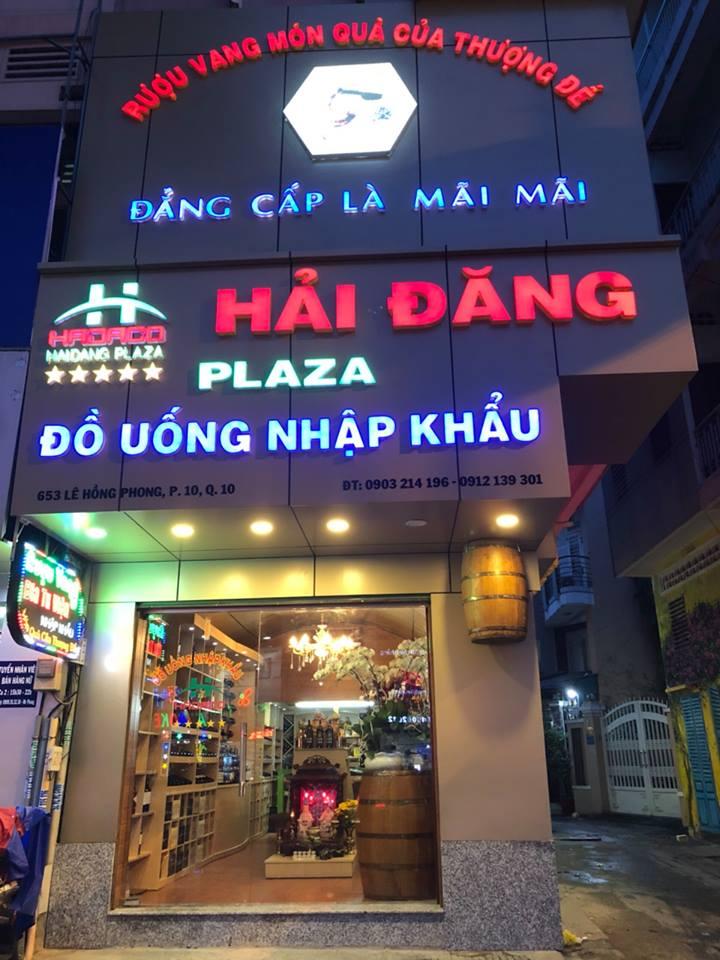 https://vangngon.com.vn/tin-tuc/ban-duoc-gi-khi-uong-ruou-vang-moi-ngay-511.html